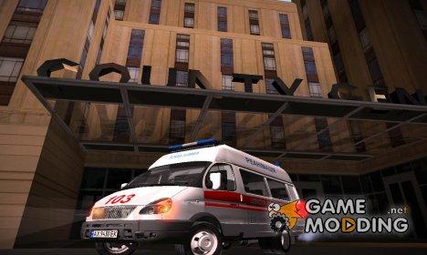 ГАЗ-3221 Скорая Медицинская Помощь города Харькова для GTA San Andreas
