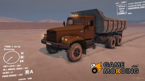 КрАЗ 256 самосвал для Spintires DEMO 2013