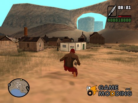 Пустыня Лас - Вентураса. Часть 1 for GTA San Andreas