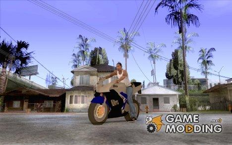 I, ROBOT MOD для GTA San Andreas