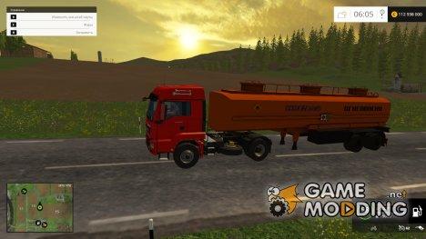 НефАЗ Tanker Trailer v2.5 for Farming Simulator 2015
