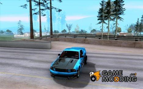 Ford Mustang Drag King для GTA San Andreas