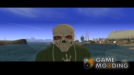 SkullMask (GTA 5) for GTA San Andreas