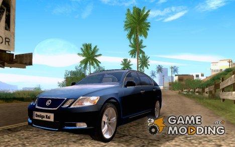 Lexus GS-350 for GTA San Andreas