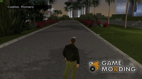 Maxo's Vehicle Loader v0.98d для GTA Vice City
