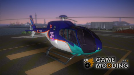 Eurocopter EC-120 Colibri for GTA Vice City
