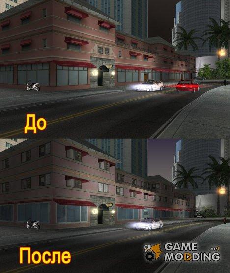 Новые текстуры офиса Кена Розенберга v3 for GTA Vice City