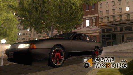 Elegy Mod for GTA San Andreas