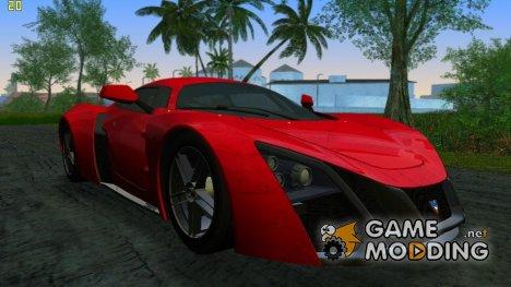 Marussia B2 2010 for GTA Vice City