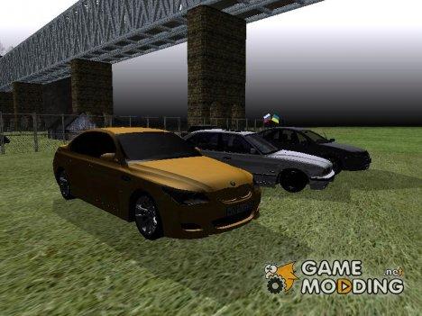 Пак авто и скинов v2 by Dima_Fox for GTA San Andreas