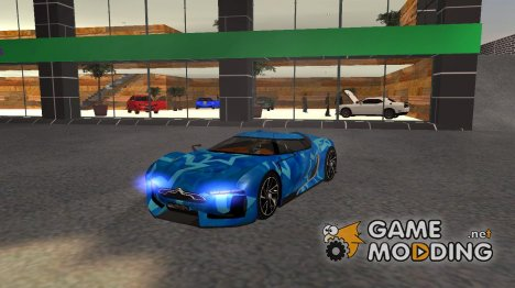 Citroen GT Blue Star для GTA San Andreas
