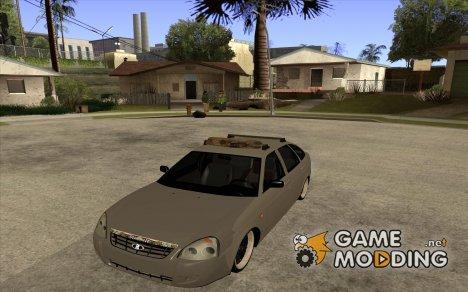ВАЗ 2172 JDM for GTA San Andreas