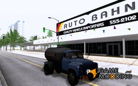 ГАЗ 53 Бензовоз for GTA San Andreas