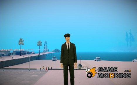 Wmych для GTA San Andreas