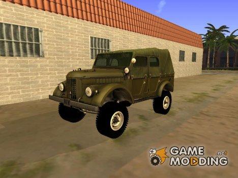 UAZ 69A для GTA San Andreas