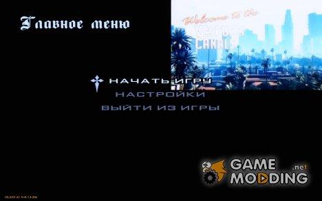 Главное Меню в Стиле GTA 5 for GTA San Andreas