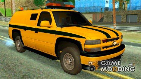 Chevrolet Suburban Инкаccаторский for GTA San Andreas