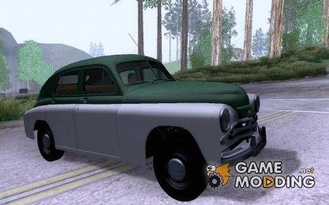 ГАЗ М20В Победа для GTA San Andreas