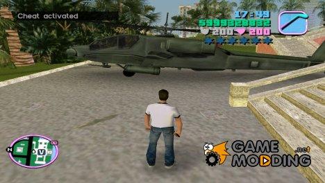Чит код на вертолёт хантер for GTA Vice City