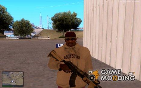 Одевать капюшон for GTA San Andreas