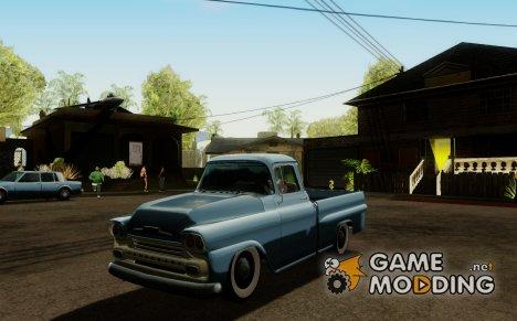 Пак прототипов машин (Джипы и Пикапы) для GTA San Andreas