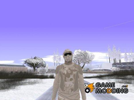 Skin GTA Online в бежевой одежде для GTA San Andreas