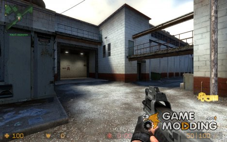 P90 camo re-skin by |OMEX_UK| - for Counter-Strike Source