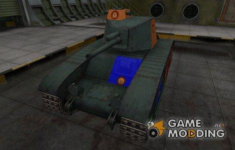 Качественный скин для BDR G1B for World of Tanks