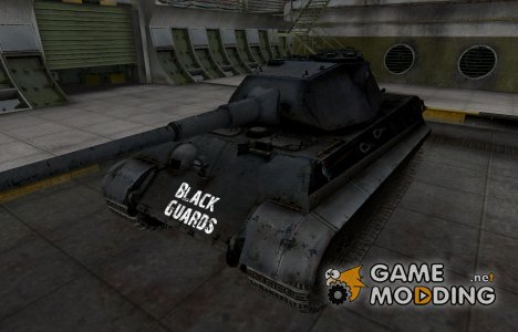 Темная шкурка PzKpfw VIB Tiger II for World of Tanks