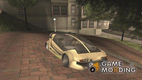 HELO4 Future Car (GADI) для GTA San Andreas