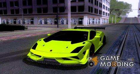 Lamborghini Gallardo LP 570-4 Super Trofeo для GTA San Andreas