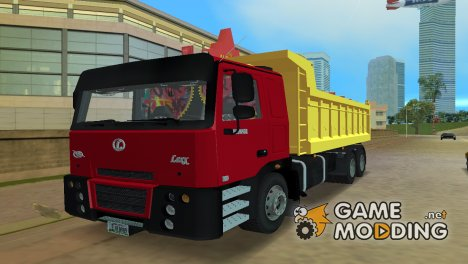 Lexx 989 Dumper for GTA Vice City