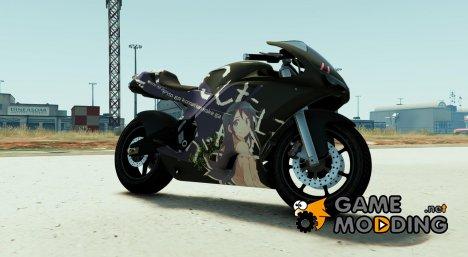 Bati 2 Itansha Aragaki Ayase Livery for GTA 5
