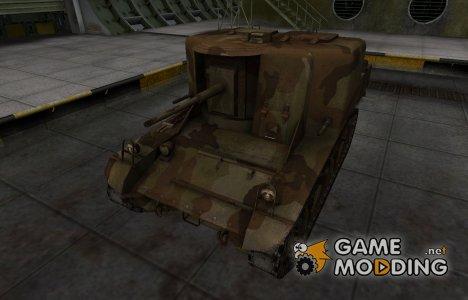 Американский танк T18 для World of Tanks