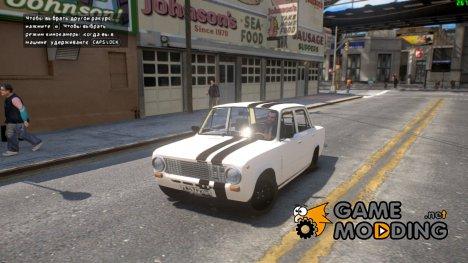 ВАЗ 2101 for GTA 4