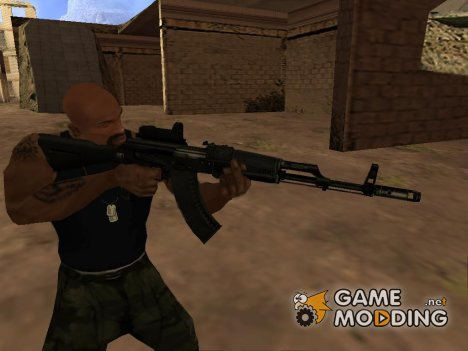 AK-107 для GTA San Andreas