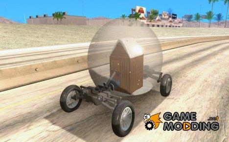 Рождественский шар для GTA San Andreas