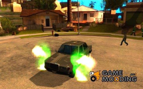 Продувка как в NFS for GTA San Andreas