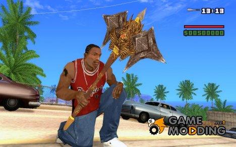 Топор из Devil May Cry 4 для GTA San Andreas