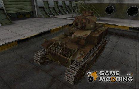 Американский танк T2 Medium Tank for World of Tanks