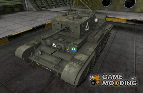 Шкурка для Cromwell для World of Tanks
