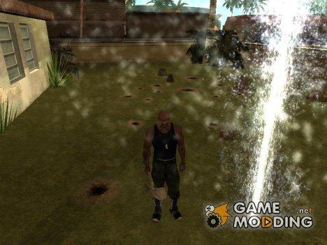 Копать родник for GTA San Andreas