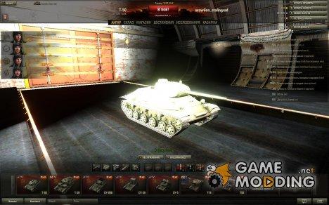 Премиум ангара для World of Tanks