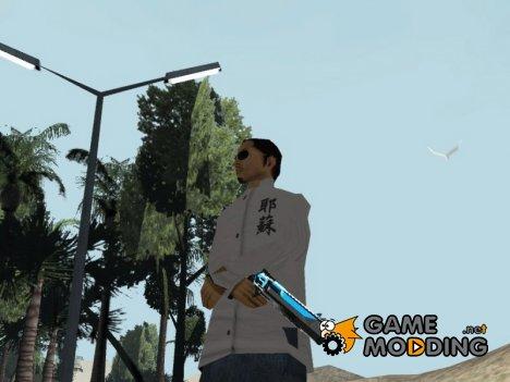 Revolver custom for GTA San Andreas