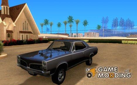 Pontiac GTO for GTA San Andreas