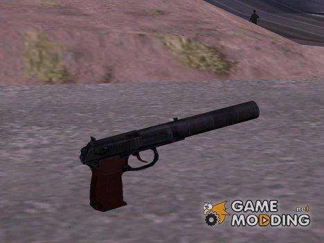 ПБ - пистолет бесшумный for GTA San Andreas