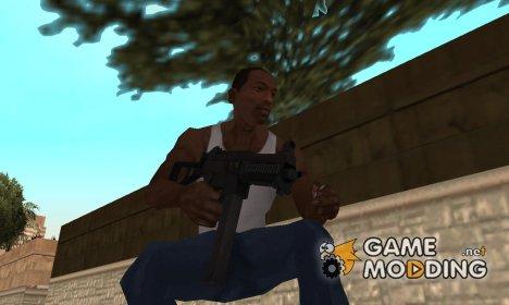 UMP45 для GTA San Andreas