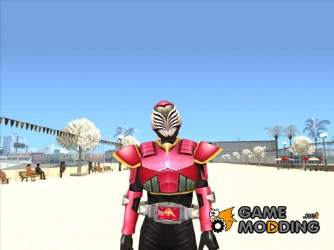 Kamen Rider Raia v1 for GTA San Andreas