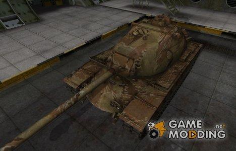 Американский танк M103 для World of Tanks