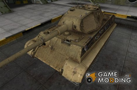 Tiger II for World of Tanks
